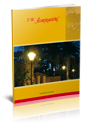 Catalogo Catálogo General 2013 | Iluminación.net