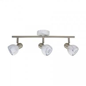 Lámpara 180 Grados | Camarra - 5014/03 - Aplique
