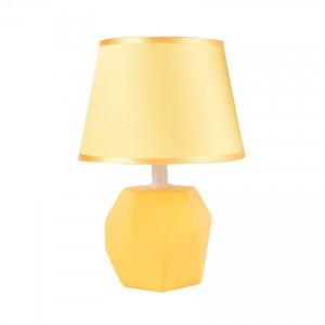 Lámpara 180 Grados | Harbour - 27063 - Velador