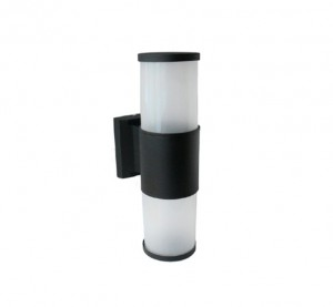 Lámpara 180 Grados | Strike II - 46001/BI