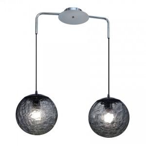 Lámpara Ara Iluminación | Moon - MOON/2 - Colgante