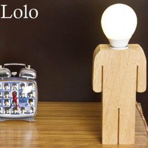 Lámpara Artelamp | Lolo
