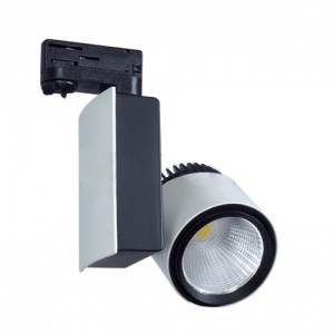Artelum Iluminación53351 BT - Track - 53350 BT