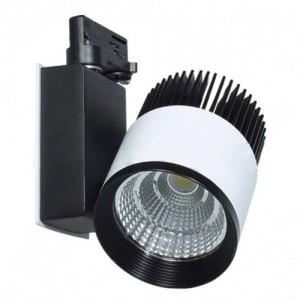 Artelum Iluminación53354 BT - Track II - 53353 BT
