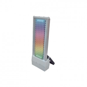 BAEL IluminaciónB108 RGB - Mega