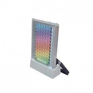 BAEL IluminaciónB72 RGB - Mega
