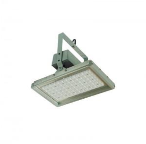 BAEL IluminaciónSteel - HBM 1