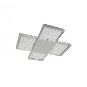 Lámpara BAEL Iluminación | Steel - HBM 4