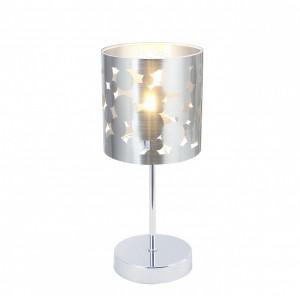 Lámpara Color Cálido | Lunar - JU1102-5 - Velador