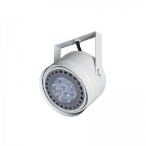 Lámpara Eclipse Iluminación | Cabezales - 111 CH