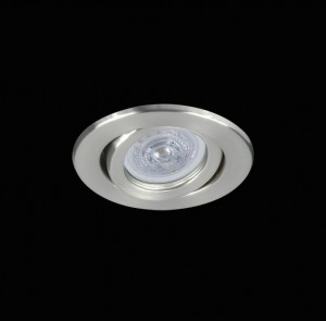 GAM Iluminación8030 - Embutidos - Cabezales