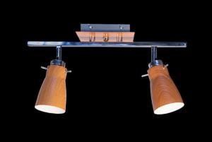 Lámpara Ilum Integral | Suspiro Madera - 3002-2