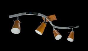 Lámpara Ilum Integral | Suspiro Madera - 3003-4