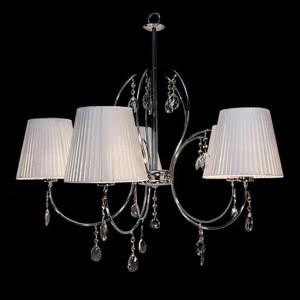 Lámpara Ilum Integral | Verona - 2840-5