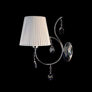 Lámpara Ilum Integral | Verona - 2841-1