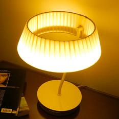 Lámpara Serconel | Leds - 677