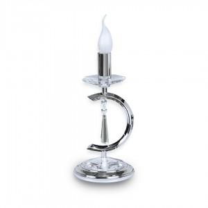 Lámpara Ronda Iluminación | Salome - 5345-1