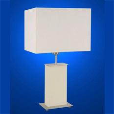 Lámpara Plena Luz | 2215