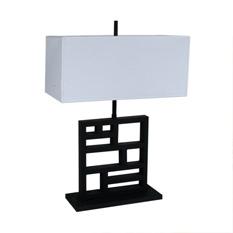Lámpara Plena Luz | Caracter Chino - 285