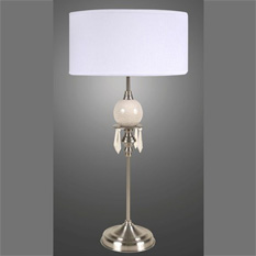 Lámpara Plena Luz | 4202