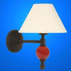 Lámpara Plena Luz | Recto - 555