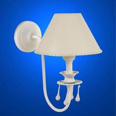 Lámpara Plena Luz | 559 - Victoria