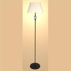 Lámpara Plena Luz | Meridiano - 3502