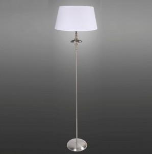 Lámpara Plena Luz | 4504