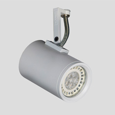 Lámpara Punto Iluminación | Tuba  - CA TU GUL 50