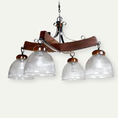 Lámpara Carilux | 5330/4 - Ralle Negro y Platil