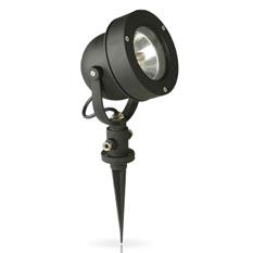 Lámpara Prolum | PRO-E AR 111