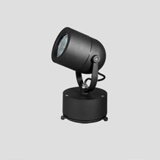 Lámpara Prolum | 7011 - Pro