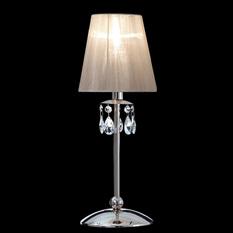 Lámpara Ilum Integral | 752-1 Crema - Baby Almendras Cristal