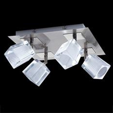 Ilum Integral833-4 - Cubo Prisma