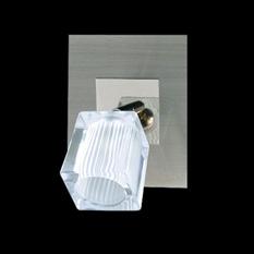 Ilum Integral832-1 - Cubo Prisma