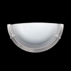 Lámpara Ilum Integral | 4002-3 Prisma - Danes