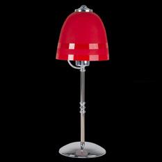 Lámpara Ilum Integral | Fiume - 2404-1