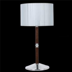 Lámpara Ilum Integral | Samantha - 2301-1