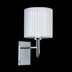 Lámpara Ilum Integral | Serena - 2701-1