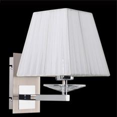 Lámpara Ilum Integral | 2111-1 - Siena