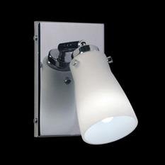 Lámpara Ilum Integral | Suspiro - 2790-1