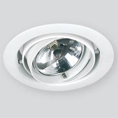 Ingenieria Lumínica1584 - Cardan