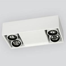 Ingenieria Lumínica2536 - Compact
