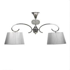 Copen Silver - 675 | Iluminación.net