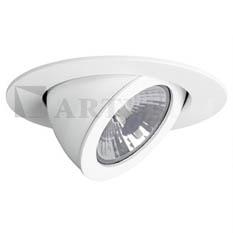 Artelum IluminaciónTico - 74620