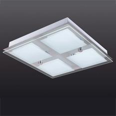 Kinglight IluminaciónEscorpio ll - 4555-4