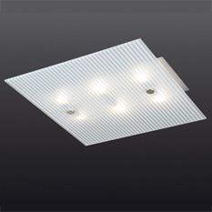 Kinglight IluminaciónNucia ll - 4802-6