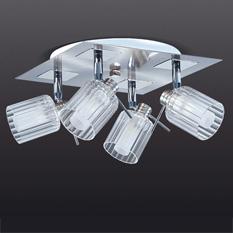 Kinglight IluminaciónTauro - 8005-4