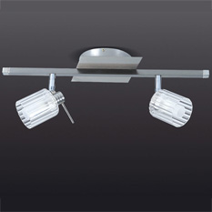 Kinglight Iluminación8012-2 - Tauro
