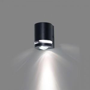 Lámpara Iluminacion Rustica | Corleto I - 2231 - Aplique de pared